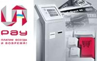 Сервис UAPay начал прием платежей в пользу ОСМД «Управ-Дом»