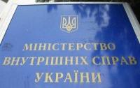 МВД: Обыски у родственников бютовца Суслова были законными