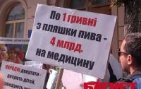 Протест: активисты призвали депутатов поставить на первое место детей, а не пиво (ФОТО)