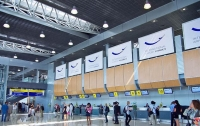 В Харьковском аэропорту задержали иностранного преступника
