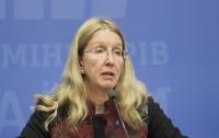 Ульяна Супрун предложила легализовать наркотики