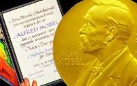 Сегодня вручат последнюю в этом году Нобелевскую премию