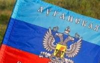 Разоблачили информаторов террористов на Луганщине