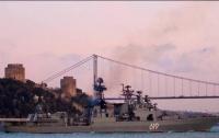 Боевой корабль России зашел в Черное море