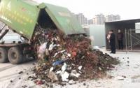 В Китае перебрали 13 тонн мусора, чтобы найти кольцо с бриллиантом