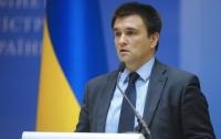 Глава МИД предложит визовый режим с Россией