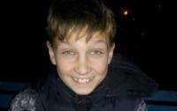 Под Киевом исчез 12-летний мальчик