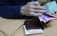 Январские пенсии в Украине выплатят заранее