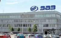 ЗАЗ возобновляет массовое производство автомобилей