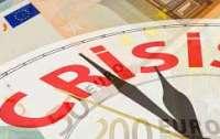 Неутешительные экономические прогнозы сделаны по Европе