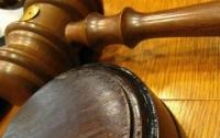 Ивано-Франсковского насильника приговорили к десяти годам лишения свободы
