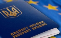 Украинцев предупредили о мошенниках, оформляющих загранпаспорта