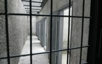 Из тюрьмы