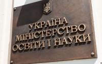 В Минобразовании разработали стандарты украинского языка