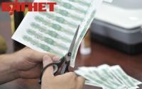 В Скадовске изъяли рекордную партию фальшивых «акцизок»