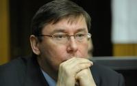 В штабе Зеленского анонсировали увольнение Луценко