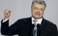 Германия даст деньги для Донбасса