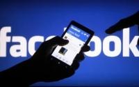 Количество украинских пользователей Facebook превысило 11 миллионов