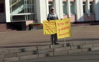 Умер российский ученый, который себя поджег на глазах общественности