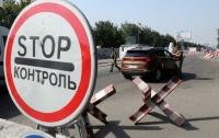 На Донбассе сократят количество стационарных блокпостов, – полиция