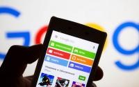 В Google Play обнаружен опасный банковский троян