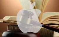 На Apple снова подали в суд