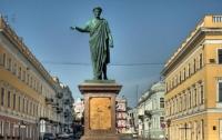 СМИ: В Одессе антисемиты призывают устраивать еврейские погромы