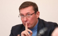 Луценко рассказал о финансировании оборонного комплекса РФ (видео)