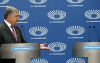 ЦИК согласилась на новые условия дебатов