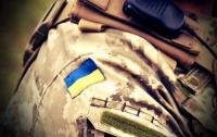 Украинским военным продлили отпуска