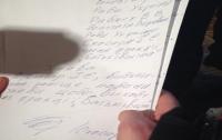 Нардеп в заявлении о выходе из «Батькивщины» сделал девять ошибок