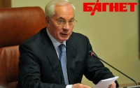Азаров пояснил, за счет чего можно спасти село