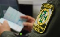 Пограничники задержали в аэропорту