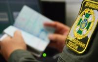 События в Молдове добавили работы украинским пограничникам