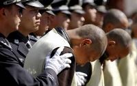 В Китае за коррупцию наказали более 200 тыс. чиновников