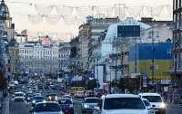 Киев остается одним из самых грязных городов