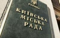 Роспуск Киевсовета: Мэр столицы обратился к парламенту