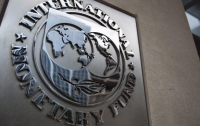 Миссия МВФ прибыла в Украину для обсуждения пенсионной реформы