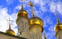В Украине вступил в силу закон о переходе общин в ПЦУ