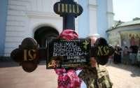 Мемориальную доску погибшему в АТО бойцу установят в Киеве