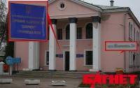 Жители Чернигова дают отпор вымогателям из ГП «Документ»