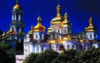 В Киеве покажут  «Сокровища Святых Лавр Украины»