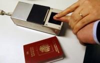 Российский банк будет выдавать деньги по отпечаткам пальцев