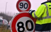 В столице позволят гонять по дорогам со скоростью 80 км/ч