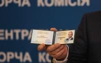 ЦИК официально зарегистрировала Вилкула кандидатом в Президенты Украины от