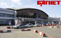 В Борисполе поставлен авиационный рекорд