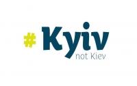 Информагентство Associated Press научилось правильно писать название украинской столицы, спустя 13 лет
