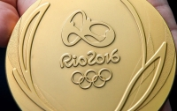 Два британца с пластиковыми медалями пробрались на парад олимпийских чемпионов
