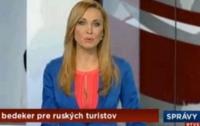 Путешествуем по Словакии: телевидение Братиславы отметило успехи журналистов  ИГ «Наш Продукт»