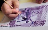 Пластиковые деньги скоро появятся в России